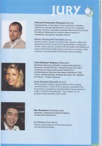 FESTIVAL IRKUTSK - 2014 - Page 3_3